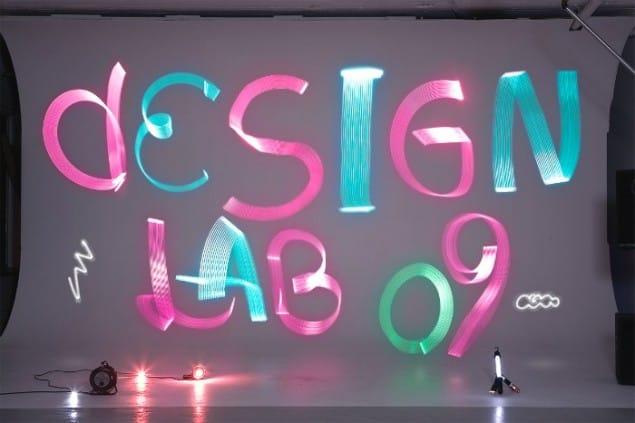 Electrolux Design Lab 2009